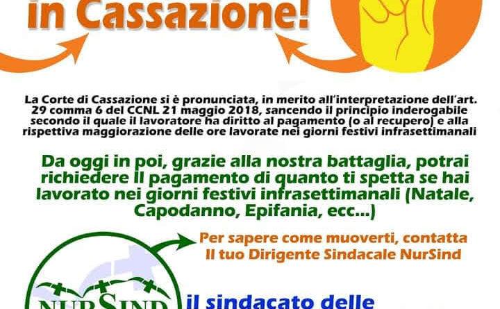 Le Segreterie NurSind chiedono all'Azienda Toscana Sud Est l'applicazione festivo infrasettimanale